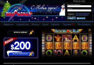 Игровые автоматы в инете за деньги поиграть в игру игровые автоматы