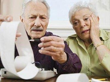 Сколько платят пенсию пенсионерам