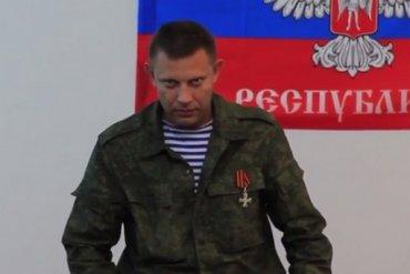 Захарченко пригласил Порошенко на переговоры в аэропорт Донецка