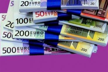 Почему падает курс евро