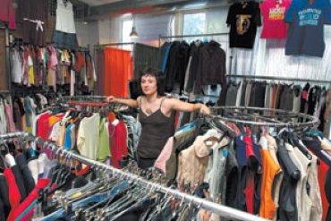 b03609594 Депутат предлагает запретить как розничную, так и оптовую торговлю товарами  секонд-хенд в магазинах и на рынках, но при этом разрешается комиссионная  ...