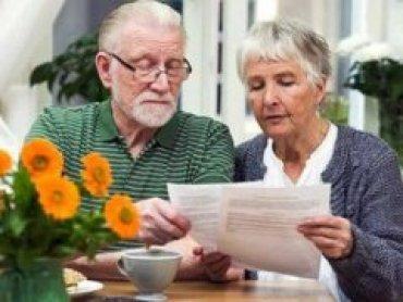 Размер зарплаты для максимальной пенсии