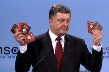 Украинская делегация в ПАСЕ представила книгу преступлений России в Украине - Цензор.НЕТ 4082
