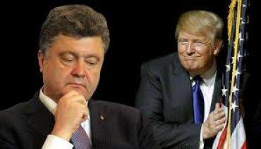 Картинки по запросу Трамп послала порошенко нах