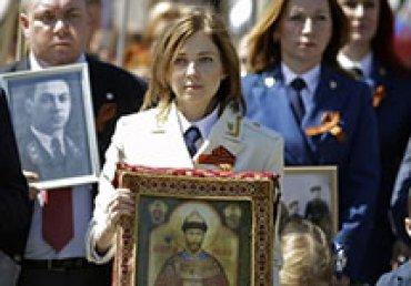 Порно украинских экстремистов