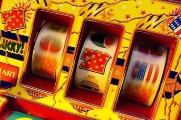 Игровые автоматы щедрые играть в игровые автоматы на фан фишки