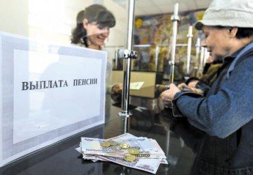 Стаж для получения пенсии в беларуси