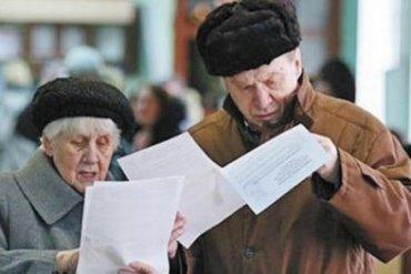 Налог на проданную пенсионером квартиру