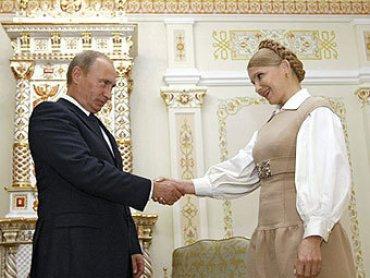 Путин и юлия тимошенко занимаются сексом видео