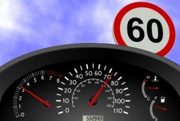 превышение скорости на 5 км.ч