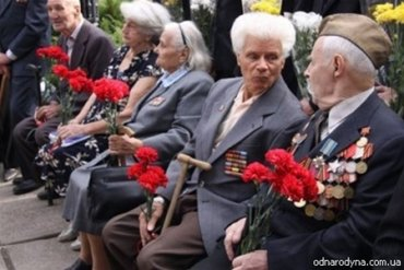 Начисление пенсии госслужащим в 2017 году