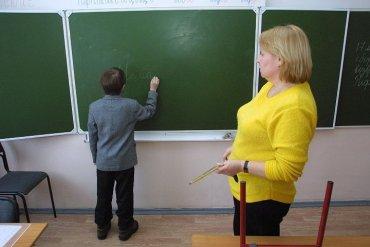 Учитильнница соблазнила первоклассника фото фото 541-648