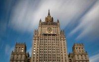 Россия заявила о полном прекращении сотрудничества с НАТО