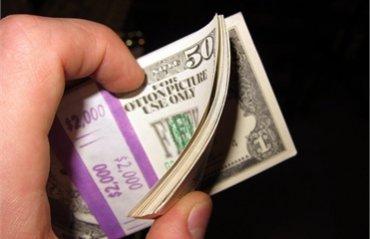 Говорят, люди покупают справку об обмене валюты.