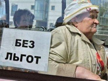 Начисление взносов пенсионерам работающим