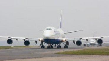 Льготные авиабилеты для пенсионеров в анапу