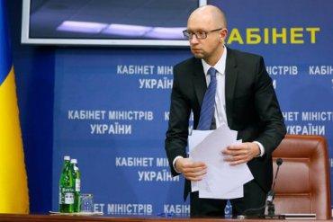 Лучшее правительство в истории Украины