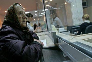 Льготы для пенсионеров 1 группы в россии