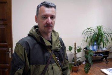 Власти чекистов в России скоро будет конец - Site ua
