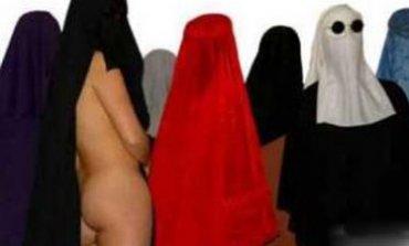 Секс по исламский