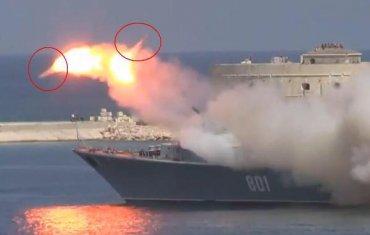 К побережью Сирии отправляется российский корабль с крылатыми ракетами, - DW - Цензор.НЕТ 7829
