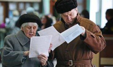 Минимальная пенсия в 2016 году в россии для тех кто уже на пенсии