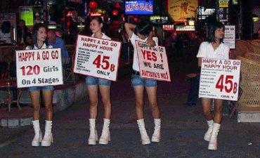 Секс индустрия таиланд