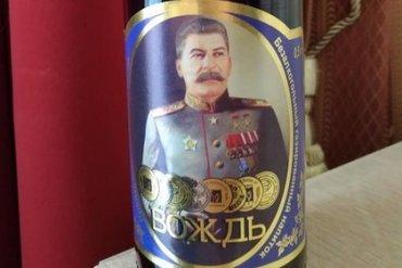 В России продают газированную воду с портретом Сталина