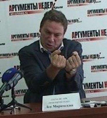Миримский получил Черную метку рейдера от Крымского антирейдерского союза - Цензор.НЕТ 1775