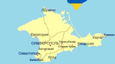 крым на сайте украины