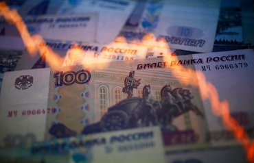 According To Citi Experts Such Restrictions Can Lower The Exchange Rate Of Local Currency Below 70 Rubles Per Dollar In This Case Yield On