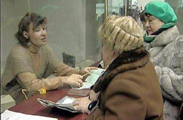 Пенсия чернобыльцам в 2015 году в россии