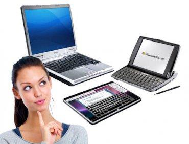 Выбор ноутбука: как выбрать и где купить