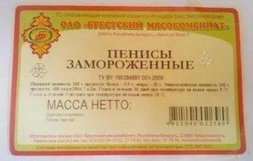 Блокпосты МВД появятся на ключевых трассах Херсонщины, - Аваков - Цензор.НЕТ 2377