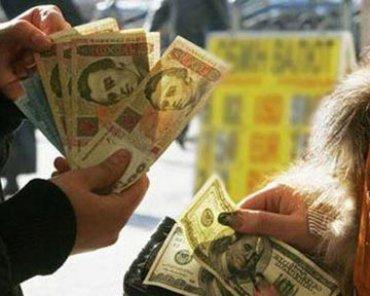 Курс доллара на ближайший месяц