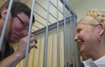 Тимошенко в тюрьме секс