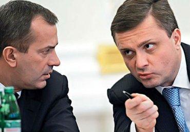 Калашников перед убийством жаловался, что Клюев и Левочкин должны ему крупные суммы денег, - Аваков - Цензор.НЕТ 337