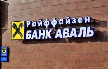 Ахметов собирается купить банк