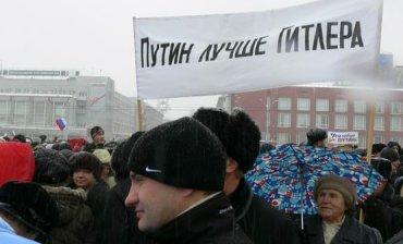 ОБСЕ обеспокоено ростом числа жертв среди мирного населения Донбасса - Цензор.НЕТ 5343