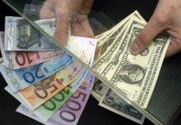 Курс евро 9 января 2013