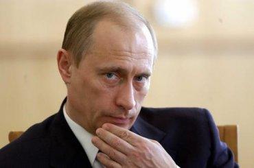 Антирейтинг Путина в России достиг максимума