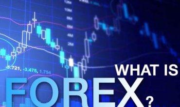 Как организовать контроль финансовых потоков на forex скачать таач 2.0 forex