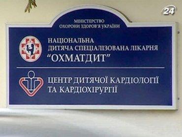 Поликлиника московского района г твери