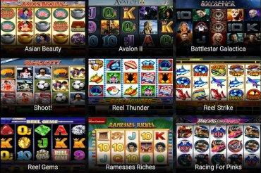 Комп.игры, игровые автоматы казино хан бонусы