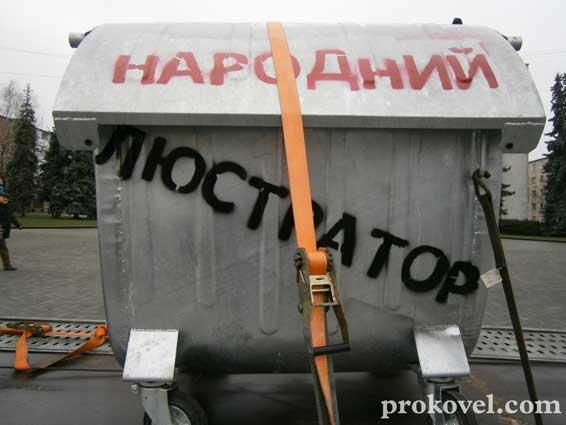 До сих пор на территории оккупированного Крыма действует Торгово-промышленная палата Украины, - Суслова - Цензор.НЕТ 4433