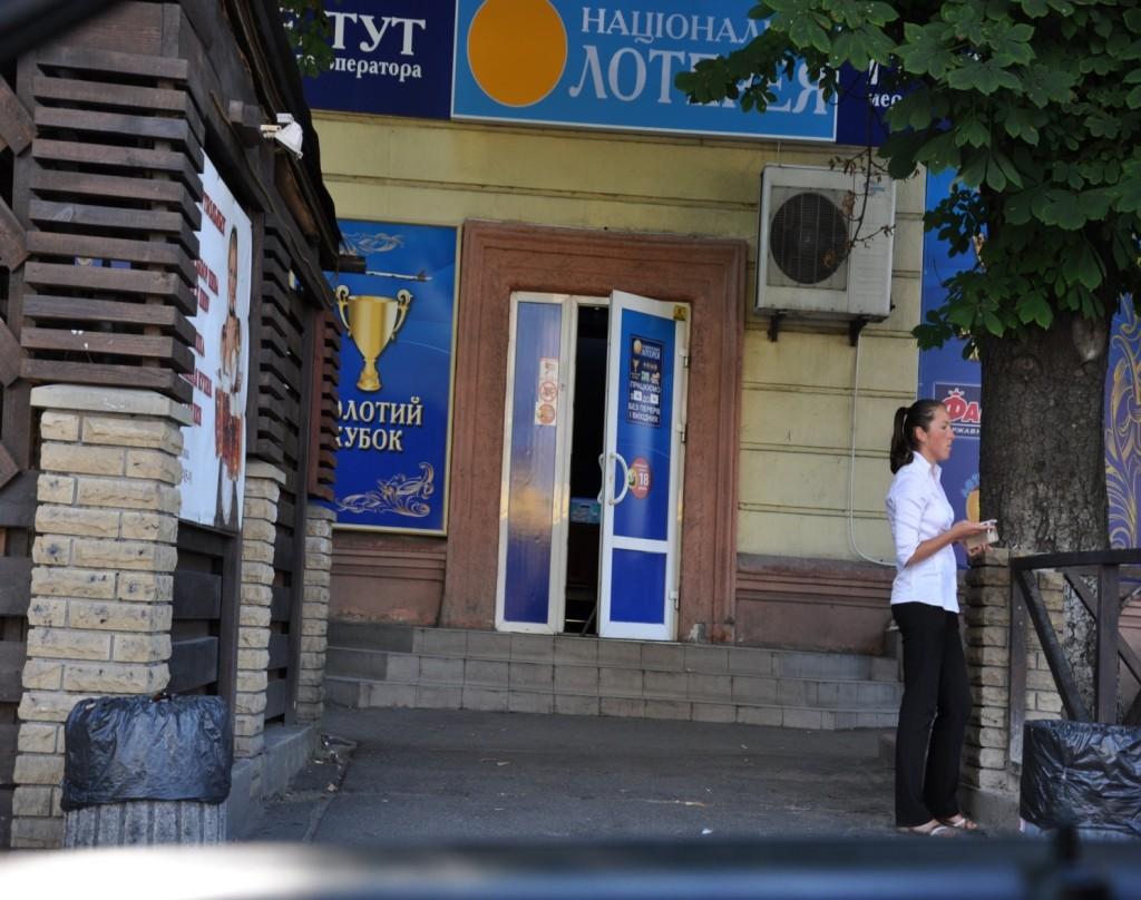 Фаворит игровые автоматы украина казино golden night