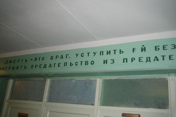 Медицинский центр городской курорт