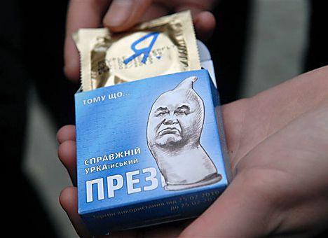 Порошенко предложил поддержать кандидатуру Яценюка на пост премьера, - Найем - Цензор.НЕТ 7894