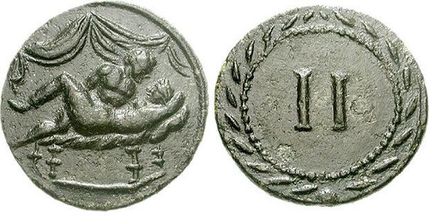 Монеты за секс