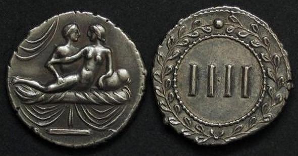Римские монеты сексуальный акт